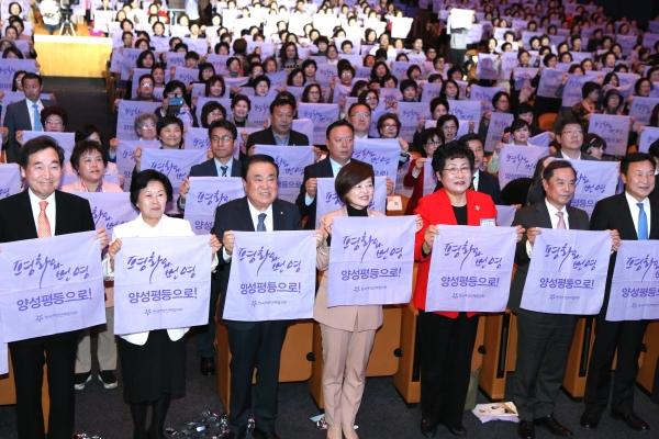 31일 서울 삼성동 코엑스 오디토리움에서 열린 한국여성단체협의회 제53회 전국여성대회에서 내빈과 참가자들이 퍼포먼스를 하고 있다.