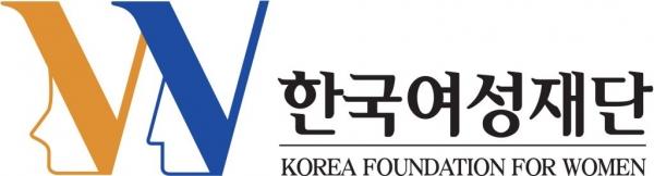 한국여성재단 ⓒ한국여성재단