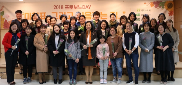 대구여성가족재단(대표 정일선)은 지난 31일 재단 대회의실에서 '프로보노 데이(Probono day)'를 개최하고 참석자들과 기념 사진을 찍고있다.