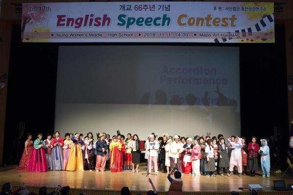 1일 서울 마포구 마포아트센터 대공연장에서 일성여자중고등학교 제17회 영어말하기대회가 열려 학생들이 경연 후 심사결과를 기다리고 있다.