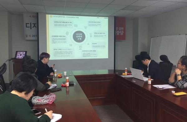 여성엄마민중당이 1일 국회의원회관에서 디지털 성범죄의 현황과 과제를 주제로 포럼을 개최했다. ©진주원 여성신문 기자