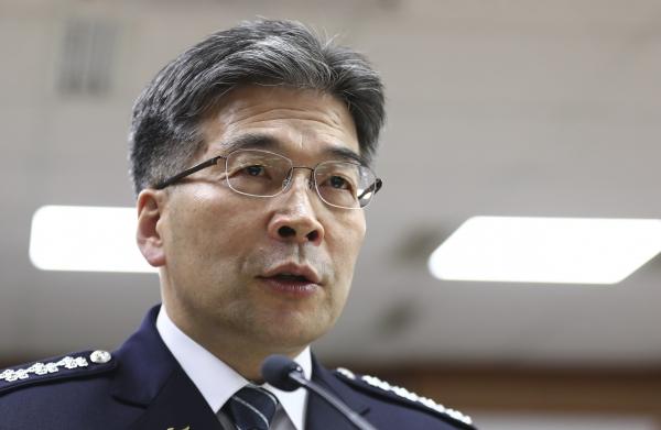 민갑룡 경찰청장