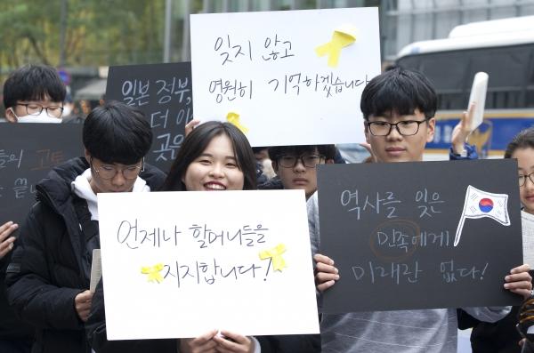 7일 서울 종로구 주한 일본대사관 앞 평화로에서 열린 제 1360차 일본군 성노예제 문제해결을 위한 정기 수요시위에서 학생들이 직접 만든 팻말을 들고 참석했다.