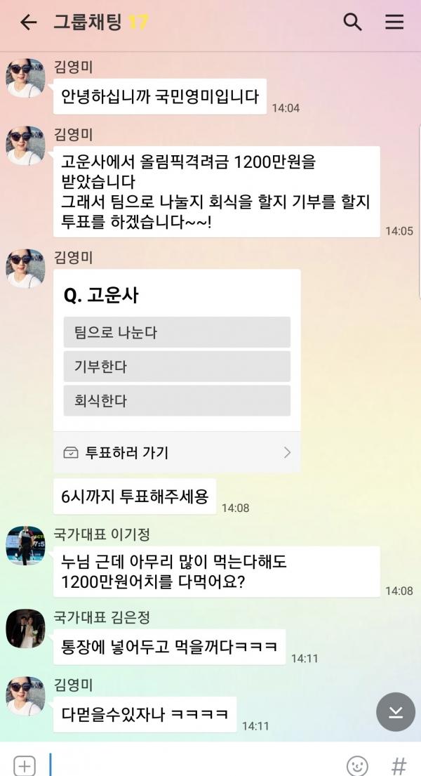 ⓒ장반석 감독 제공