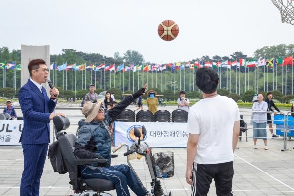 '2017 어울림 장애인스포츠 페스티벌' 휠체어농구
