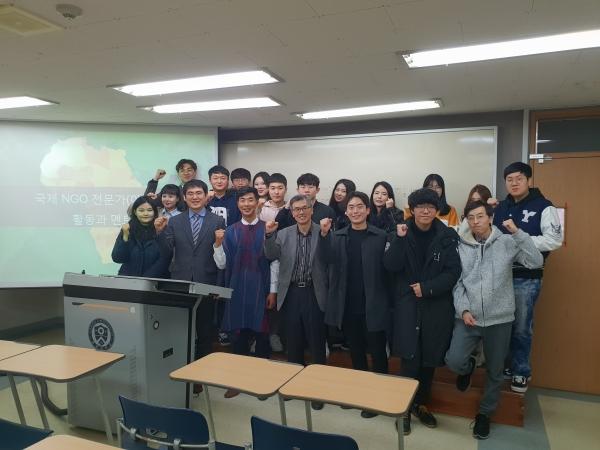'국제NGO 활동지원과 멘토링' 특강 수업