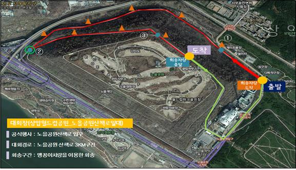 '제5회 서울 장애인 힐클라임 대회' ⓒ서울시장애인사이클연맹