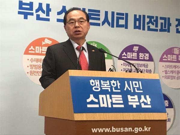지난 19일 오거돈 부산시장은 부산시청 브리핑룸에서 '부산 스마트시티 비전과 전략' 기자회견을 가졌다.