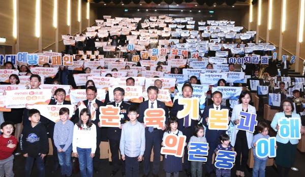19일 서울 강남구 코엑스 컨퍼런스룸에서 제12회 아동학대예방의 날 기념식이 열려 참석자들이 아동학대예방 퍼포먼스를 하고 있다.