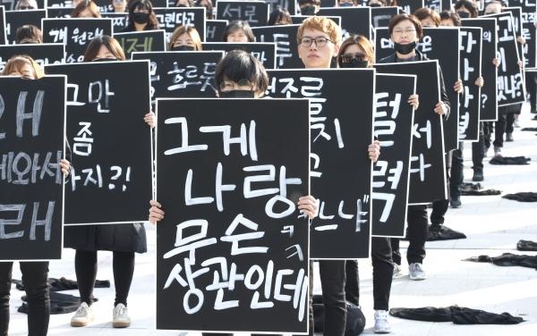 #미투운동과함께하는시민행동이 10일 서울 종로 다시세운광장에서 '#미투, 세상을부수는말들' 퍼포먼스를 하고 있다.