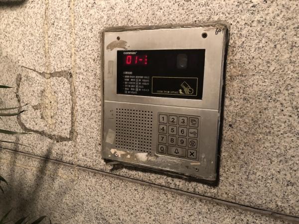 배달원, 택배 기사 등의 출입을 위해 외부 현관 인터폰에 현관 비밀번호가 적혀있다. ⓒ여성신문