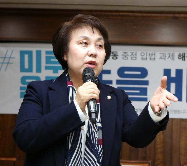 정춘숙 더불어민주당 의원 ⓒ이정실 기자