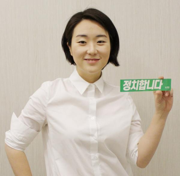 신지예 녹색당 서울시장선거 후보 ⓒ녹색당