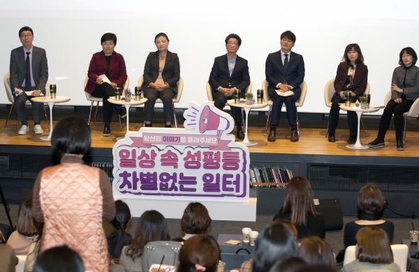 28일 서울 중구 CGV명동 씨네라이브러리에서 '일상 속 성평등 차별없는 일터 토크콘서트'가 열리고 있다. ⓒ이정실 여성신문 사진기자