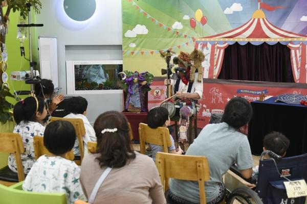 어린이병원 인형극장 프로그램