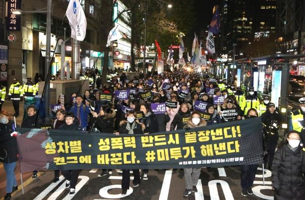 1일 서울 광화문 광장에서 '6차 성차별·성폭력 끝장집회'가 열려 참가자들이 종로 일대를 행진하고 있다.