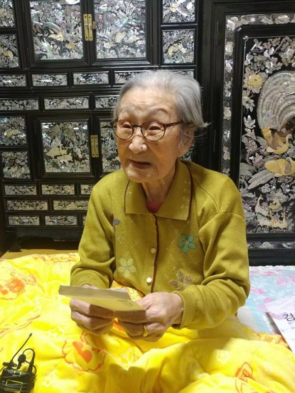 김복동 할머니 ⓒ김복동의 희망