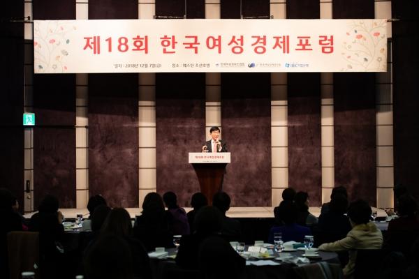제18회 한국여성경제포럼에서 공병호 소장이 초청강연을 하고 있다. ⓒ한국여성경제인협회
