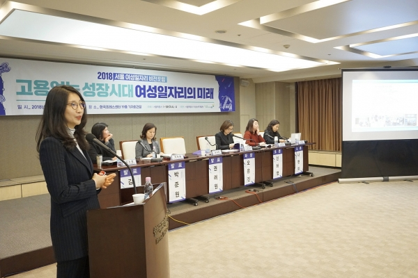 권려원 한국미술심리상담사 사회적협동조합 이사장이 사례발표를 하고 있다. ⓒ서울시여성능력개발원