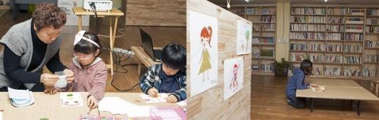 언니네도서관에 온 아이들이 선생님과 그림을 그리거나 책을 읽고 있다.cialis coupon free   cialis trial coupon ⓒ이정실 여성신문 사진기자