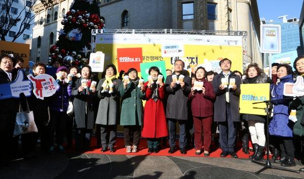 12일 서울 중구 명동예술극장 앞에서 '2018 동절기 국민 절전캠페인 출범식'이 열렸다.