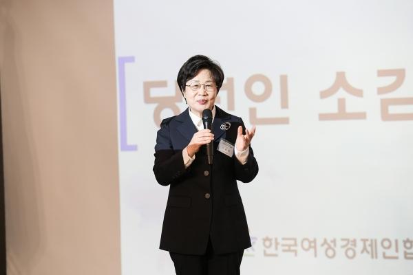 정윤숙 한국여성경제인협회 제9대 회장 당선인이 당선 소감을 말하고 있다. ⓒ한국여성경제인협회