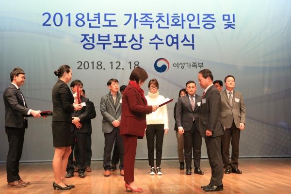 대한상공회의소에서 열린 2018년 가족친화인증 및 정부포상 수여식에서 김연배 이랜드리테일 대표(오른쪽)가 진선미 여성가족부 장관에게 가족친화인증서를 받는 모습 ⓒ이랜드리테일