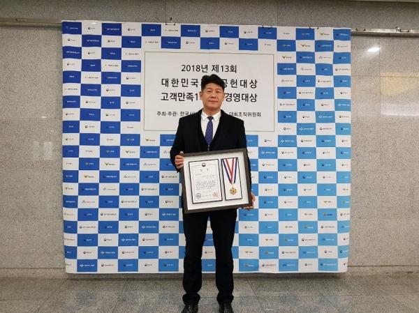 대한민국 사회공헌대상 여성가족부 장관상을 수상한 SCG스포츠아카데미  ⓒSCG스포츠아카데미 제공