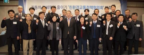 '친환경교통정책협의회' 발족식 ⓒ뉴시스.여성신문