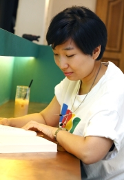 문화연구자 오혜진