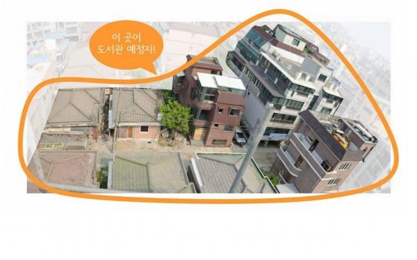 구산동도서관마을을 짓기 전의 마을 모습. ⓒ 구산동도서관마을 제공