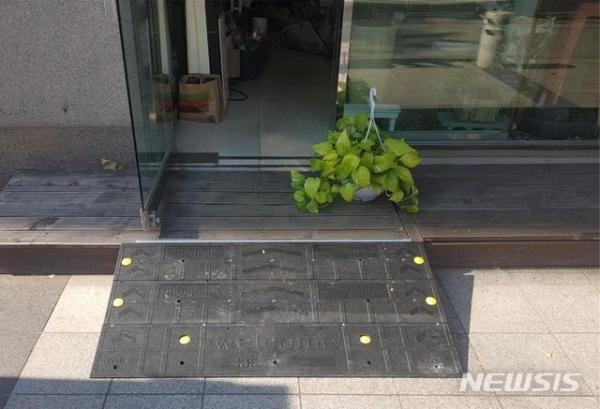 '10cm 턱나눔으로 세상과 소통하기 사업'  ⓒ뉴시스.여성신문