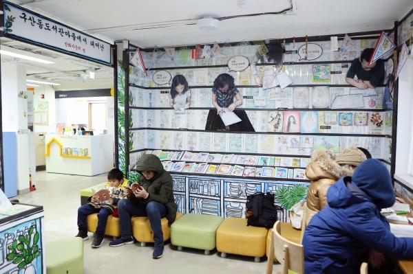 구산동도서관마을 만화자료실 '만화의 숲'에는 국‧내외 만화들과 구산동도서관마을에서 탄생한 만화가들의 작품을 전시하는 '만화가의 방' 등이 마련돼 있어 다양한 만화 컨텐츠를 즐길 수 있다. ⓒ이정실 여성신문 사진기자