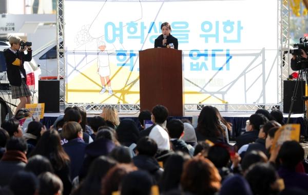 청소년 페미니즘 모임 등 단체들이 11월4일 서울 중구 파이낸스빌딩 앞에서 '여학생을 위한 학교는 없다' 스쿨미투 집회를 하고 있다. ⓒ뉴시스