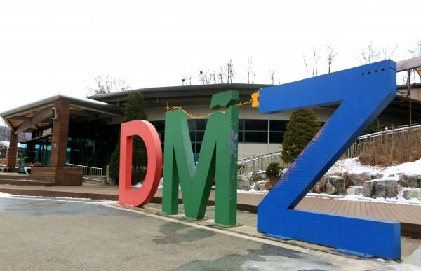 제3땅굴이 있는 비무장지대(DMZ) ⓒ김경호