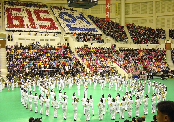 2003년 10월 6일 평양 유경 체육관 개관 기념식 ⓒ김경호