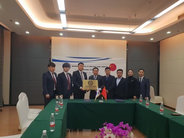 위원회 현판 수여식. ⓒ김운용스포츠위원회 제공