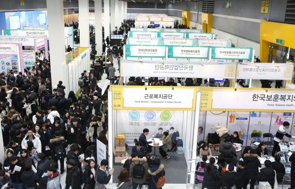 9일 서초구 양재동 aT센터에서 '2019년 공공기관 채용정보 박람회'가 열려 학생과 구직자들로 붐비고 있다.