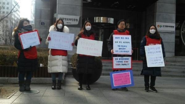 시위 중인 손말이음센터 해고 노동자들 ⓒ황소라