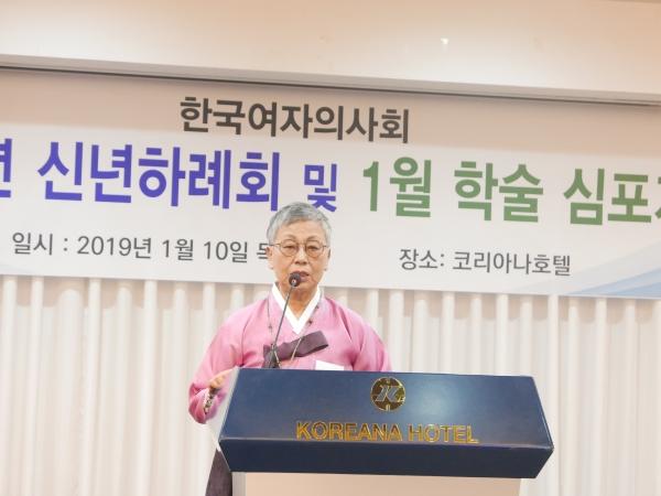 이향애 한국여자의사회 회장이 10일 열린 신년하례식에서 인사말을 하고 있다. ⓒ여의사회
