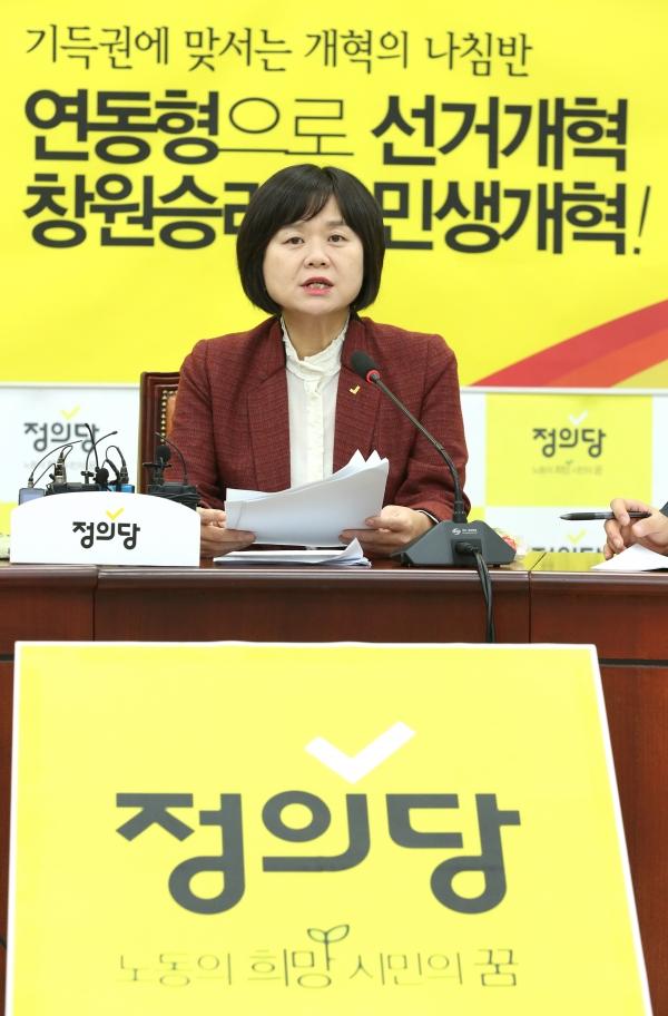 이정미 정의당 대표가 17일 서울 여의도 국회 당대표실에서 열린 신년기자회견에서 신년사를 하고 있다.