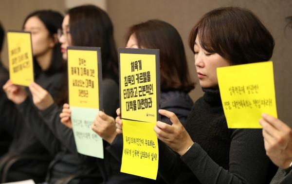 10일 서울 중구 프레스센터에서 문화·체육·여성계 단체가 기자회견을 열고 조재범 성폭력 사건에 대한 철저한 조사, 진상규명, 재발방지를 촉구하고 있다. ⓒ뉴시스·여성신문