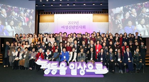 18일 서울 중구 대한상공회의소 국제회의장에서 열린 '2019년 여성신년인사회'에서 참석자들이 '평등을 일상으로'를 외치며 기념촬영을 하고 있다. ⓒ이정실 여성신문 사진기자