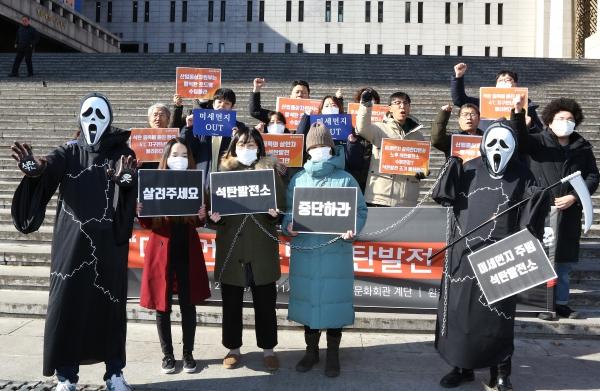 환경운동연합이 25일 서울 광화문 세종문화회관 계단에서 '미세먼지 저감을 위한 노후석탄발전 폐쇄 캠페인 선포' 기자회견을 열어 미세먼지를 배출하는 석탄발전소에 대한 대책을 요구하는 퍼포먼스를 하고 있다.