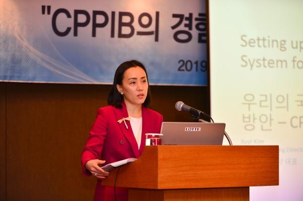 김수이 캐나다연금위원회 아시아태평양 대표 ©세계경제연구원