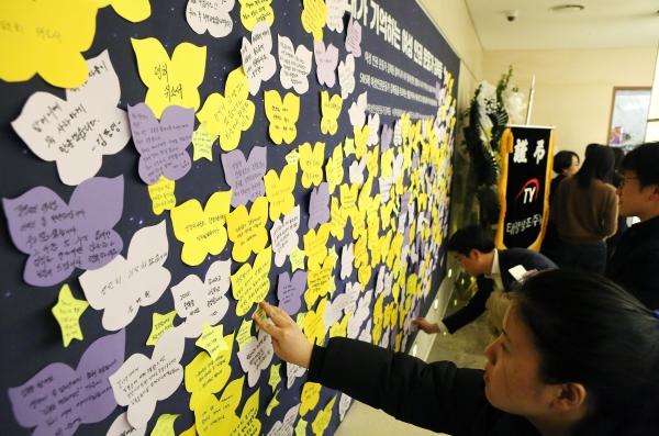 29일 서울 서대문구 세브란스 병원 장례식장에 마련된 일본군 성노예 피해자 故 김복동 할머니의 빈소 입구에 추모객들이 추모의 글을 남기고 있다.
