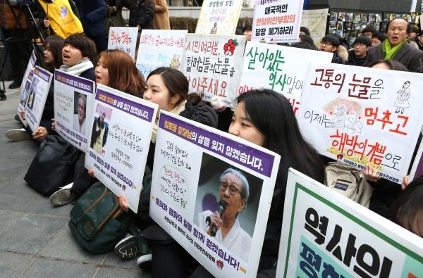 30일 서울 종로구 일본대사관 앞에서 열린 1372차 수요시위에서 참석자들이 故 김복동 할머니를 추모하는 피켓을 들고 있다.