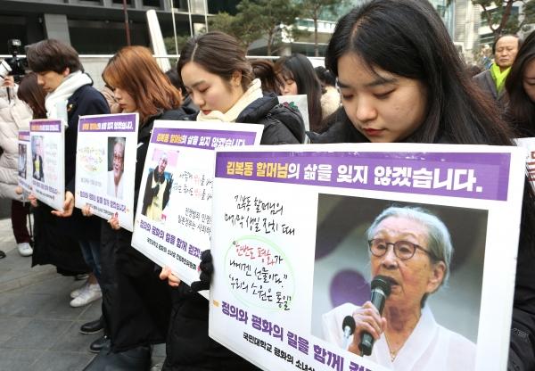 30일 서울 종로구 일본대사관 앞에서 열린 1372차 수요시위에서 참석자들이 故 김복동 할머니를 추모하는 묵념을 하고 있다.
