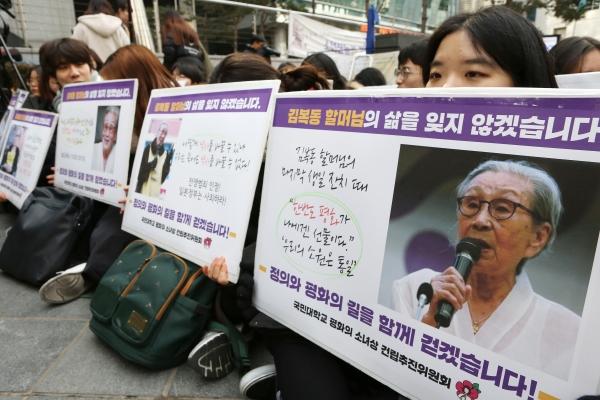 30일 서울 종로구 일본대사관 앞에서 열린 1372차 수요시위에서 참석자들이 故 김복동 할머니를 추모하는 피켓을 들고 있다. ⓒ이정실 여성신문 사진기자