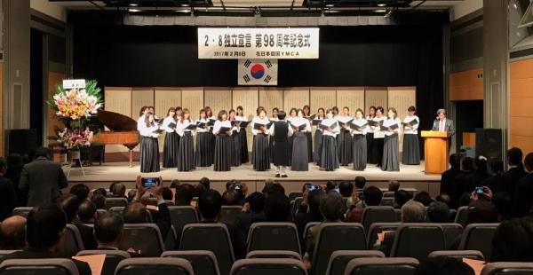 2017년 2월8일 일본 도쿄 한국문화관에서 개최된 2·8 독립선언 선포 98주년 기념식. ⓒ뉴시스